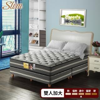 【SLIM】加厚紓壓型  獨立筒床墊-雙人加大6尺(CoolMax涼感紗/透氣強化/針織布)