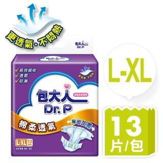 【包大人】棉柔透氣 黏貼型成人紙尿褲-L-XL 13片