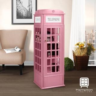 【Hampton 漢汀堡】電話亭置物櫃-粉紅(置物櫃/儲物櫃/展示櫃)