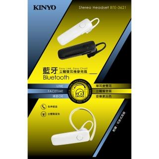 【KINYO】藍牙立體聲耳機麥克風(BTE-3621)