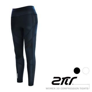【2PIR】女款3D立體支撐壓力褲(闇夜黑)