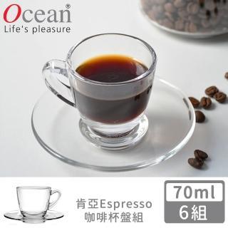 ~Ocean~肯亞Espresso咖啡杯盤組 70ml 6組