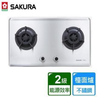 【SAKURA 櫻花】二口不鏽鋼小面板易清檯面爐(G-2522S)
