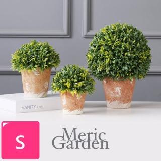 【Meric Garden】Zakka風格居家裝飾高仿真植物景觀盆栽桌面擺設(綠半球S)