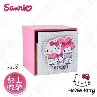 【HELLO KITTY】Pinkholic凱蒂貓 美樂蒂 喜拿 單抽盒 桌上收納 文具收納 飾品收納(正版授權台灣製)