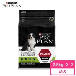 【Pro Plan 冠能】一般幼犬《雞肉成長配方》2.5kg(2包組)