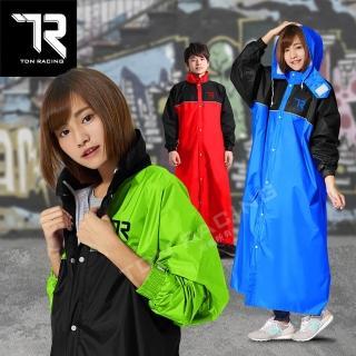 【TDN】飛迅超輕速乾雨衣連身雨衣(前開式機車雨衣透氣內網EU4333)