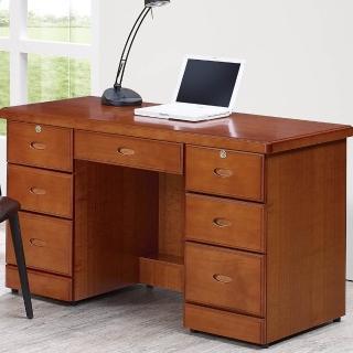 【H&D】樟木色4.2尺書桌(樟木色 4.2尺 書桌)