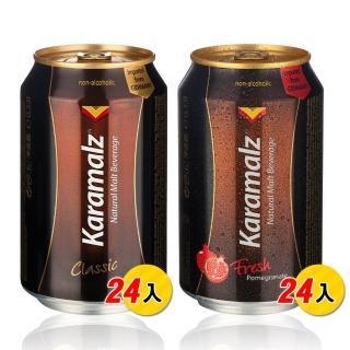 【Karamalz】卡麥隆黑麥汁_原味+紅石榴(330ml*24入+330ml*24入)