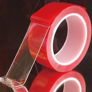 無痕強力貼強力膠帶隨手貼2入組(4公分)