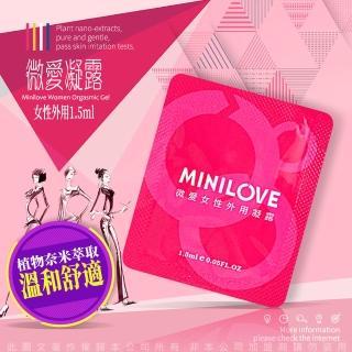 MINILOVE 女用高潮助情液 女性情趣提升凝露 女用快感提升液 1.5ml x10包