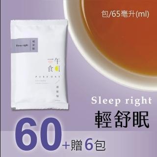 【一午一食】輕舒眠滴雞精60入(65ml/包-環保包裝)
