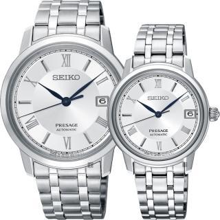 【SEIKO 精工】Presage 經典機械對錶-銀(SRPC05J1+SRP857J1)