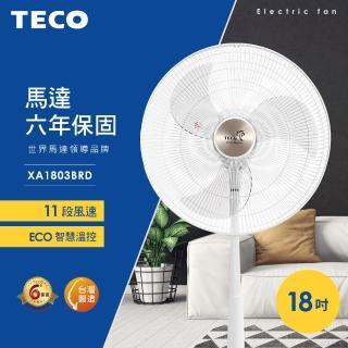 【TECO東元】18吋DC微電腦ECO遙控立扇(XA1803BRD)