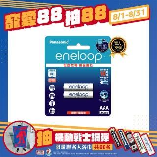 【Panasonic 國際牌】eneloop 鎳氫充電電池-標準款(4號2入)