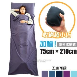 【VOSUN】新款 Travel Liner 睡袋/棉被內層清潔內套/吸濕排汗透氣.登山露營(VO-6510)