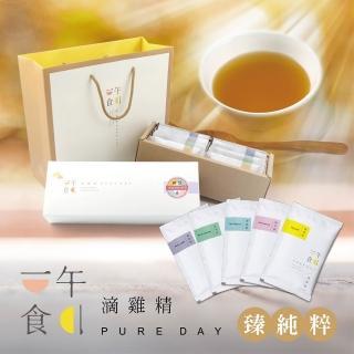 【一午一食】綜合滴雞精-六種口味入(10入/禮盒裝)