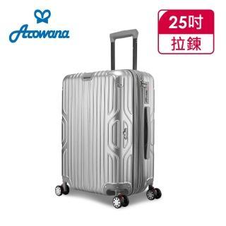 【Arowana】時光韻律25吋PC防爆拉鍊立體拉絲輕量旅行箱/行李箱(多色任選)