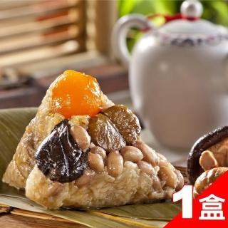 【嘉義福源】花生蛋黃香菇栗子肉粽x1盒(4入/盒)