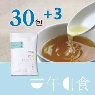 【一午一食】聰敏捷滴雞精30入+贈3包(65ml/包-環保包裝)