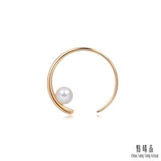【點睛品】La Pelle 18K玫瑰金Akoya珍珠圓弧耳環(單只)
