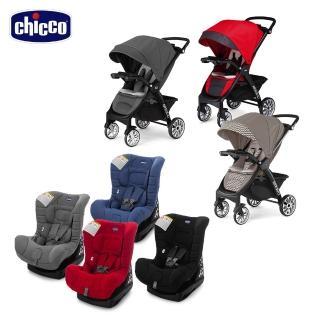【chicco】Bravo極致完美手推車限定版+ELETTA comfort寶貝舒適全歲段安全汽座(多色可選)