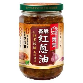 【義美】香酥紅蔥油(230g/罐)
