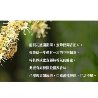 【蜂蜜世界】台灣龍眼蜂蜜3000g買1贈3(贈嚐鮮瓶130gX3入)
