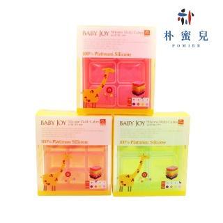 【韓國BABAY JOY】鉑金矽膠副食品製冰盒3入(副食品分裝盒 保存盒 冰磚 烘焙模具)