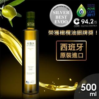 【Butamarta 布達馬爾它】特級冷壓初榨橄欖油750ml