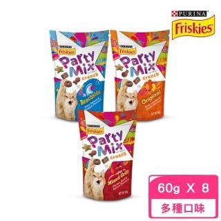 【Friskies 喜躍】貓零食《PartyMix 香酥餅》60g(8包組)
