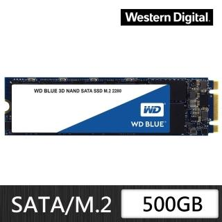 【WD 威騰】藍標 500GB M.2 2280 SATA 3D NAND 固態硬碟(WDS500G2B0B)