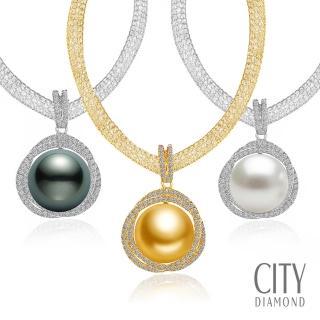 【City Diamond 引雅】天然南洋金珠11mm水鑽項鍊-黃(日本進口)