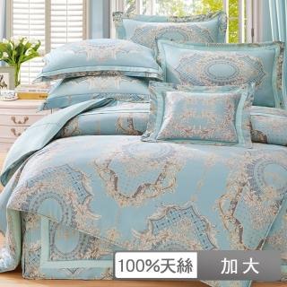 【貝兒居家寢飾生活館】裸睡系列60支天絲床罩七件組(加大雙人/蒂芬妮)