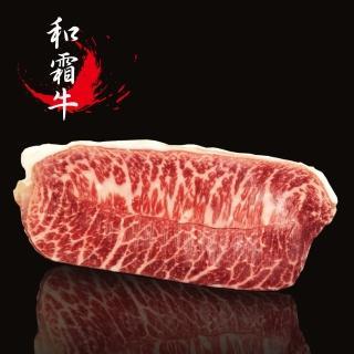 【豪鮮牛肉】金牌和種安格斯PRIME和霜嫩肩牛排5片(100G+-10%/片)