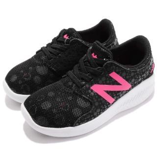 【NEW BALANCE】慢跑鞋 KACSTM2I 小童鞋 紐巴倫 輕量 運動 跑鞋 透氣 黑 粉(KACSTM2IW)