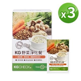 【KGCHECK 凱綺萃】KG野菜淨化餐(3盒組)