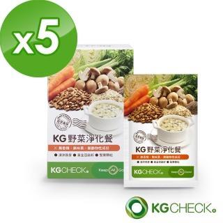 【KGCHECK 凱綺萃】KG野菜淨化餐(5盒組)