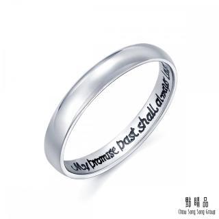 【點睛品】V&A博物館系列 永恆承諾 鉑金情侶結婚戒指(女戒)