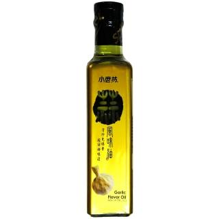【小磨坊】蒜風味油260ml