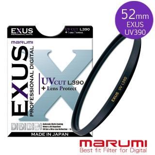 【Marumi】EXUS UV L390-52mm 防靜電‧防潑水‧抗油墨鍍膜保護鏡(彩宣總代理)