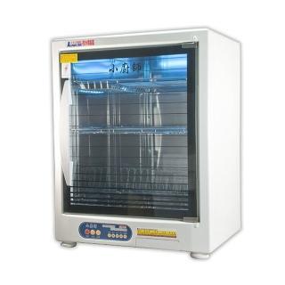 【小廚師】70公升三層光觸媒紫外線殺菌烘碗機(FO-668)