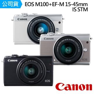 【Canon】EOS M100+EF-M 15-45mm IS STM(公司貨)