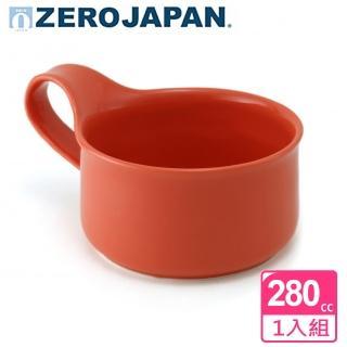 【ZERO JAPAN】造型湯杯280cc(蘿蔔紅)