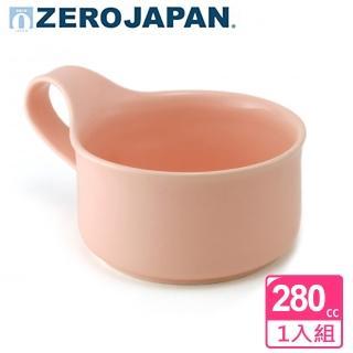 【ZERO JAPAN】造型湯杯280cc(粉紅)