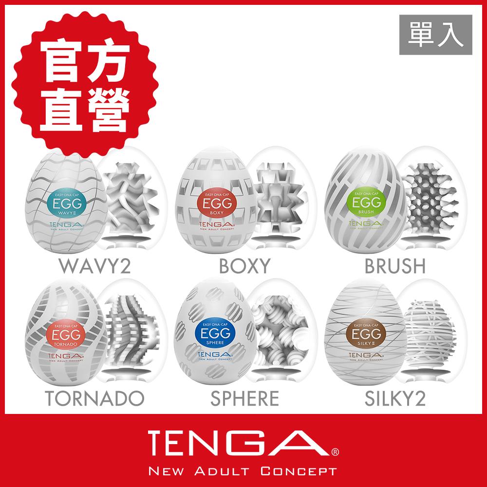 Tenga10tenga Egg New Standard Momo Tenga Wavy