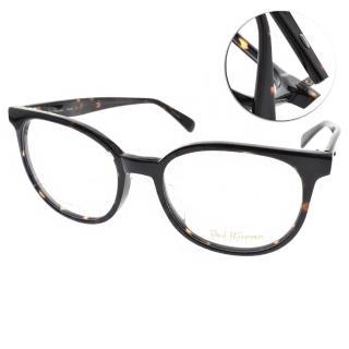【PAUL HUEMAN】復古百搭圓框款眼鏡(琥珀棕 #PHF5074D 04)