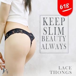 【K's 凱恩絲】蕾絲性感「丁字褲系列」- 2件組(法式蕾絲花紋 2件同色 款式隨機)