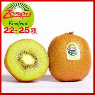【愛蜜果】紐西蘭Zespri綠奇異果25入原裝箱
