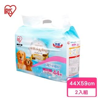 【IRIS】AS犬用厚型抗菌尿布〈44*59cm〉44片(2包組)(AS-44W)